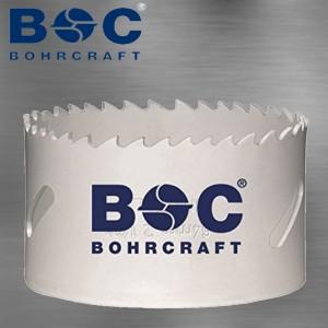 Lochsäge 14 mm für Edelstahl Bi-Metall HSSE